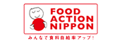FoodAction